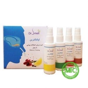 اولفکترین کیت درمان اختلالات بویایی