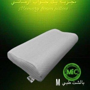 بالشت طبی دکتر آرمانی کد MiC12101 سایز medium