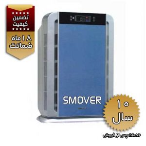 دستگاه تصفیه هوای SMOVER KJF 30A03
