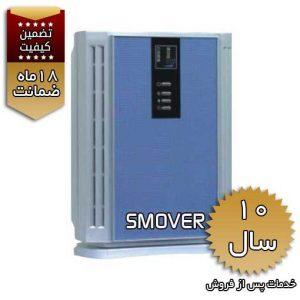 دستگاه تصفیه هوای SMOVER KJF 20B04